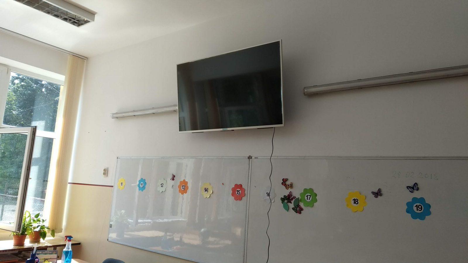 montaj tv uri la gimnaziu gen nr.6